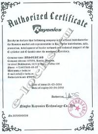 Сертификат на электронные замки (цилиндры) Rayonics