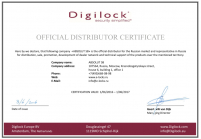 Сертификат Digilock