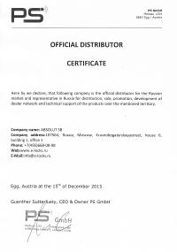 Сертификат на замки SOLO