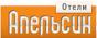 """Отели """"Апельсин"""", Москва"""