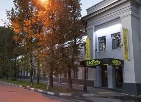 Отель KristInn, Москва