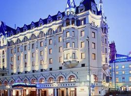 Отель Marriott, Москва