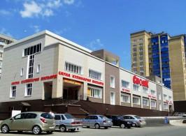 Центр отдыха Свояк, Уфа