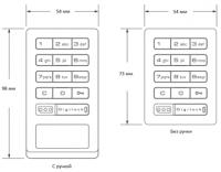 Размеры электронного замка для шкафчиков Digilock-KS