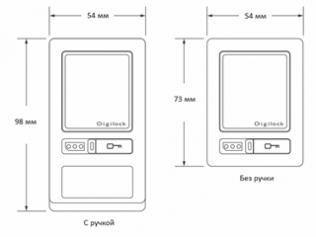 Размеры электронного замка для шкафчиков Digilock RS