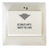 Энергосберегающий выключатель